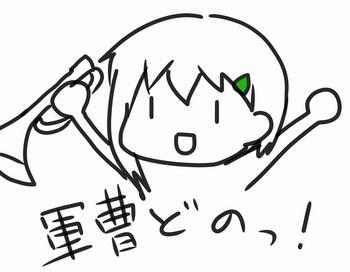 カナタ.jpg